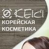 KEICI - Магазин Корейской Косметики