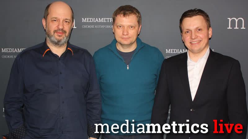 Цифровая Россия В гостях Игорь Бевзюк