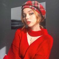 Соня Рудская