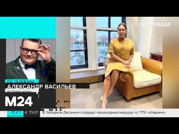 Звезды скорбят в связи со смертью фэшн директора ЦУМа Аллы Вербер Москва 24