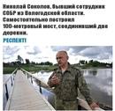 Вячеслав Ряужин фотография #20