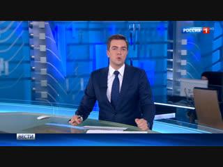Вести-Москва    Москвичи смогут пожаловаться на отключение воды