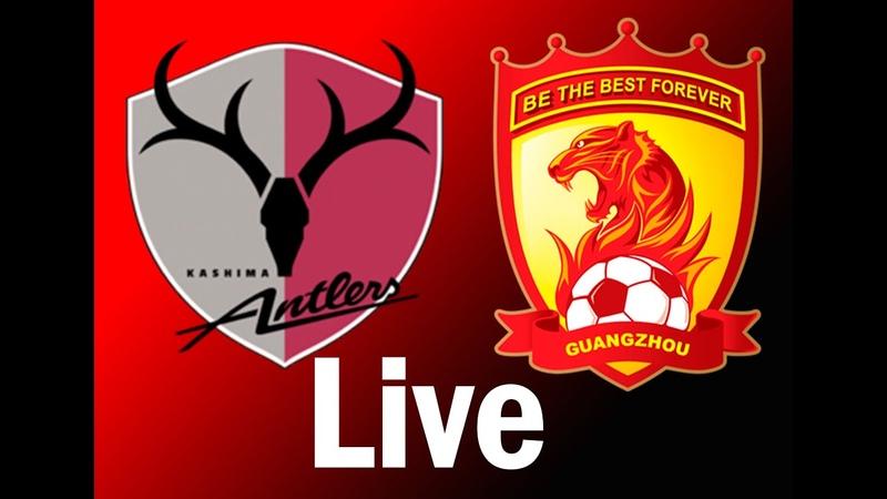Обзор матча Антлерс Гуанчжоу Эвергранд Таобао game reviewt Kashima Antlers Guangzhou Evergrande