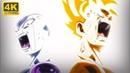 Dragon Ball Super Final Fight Goku Frieza No 17 V S Jiren Full Fight ULTRA HD