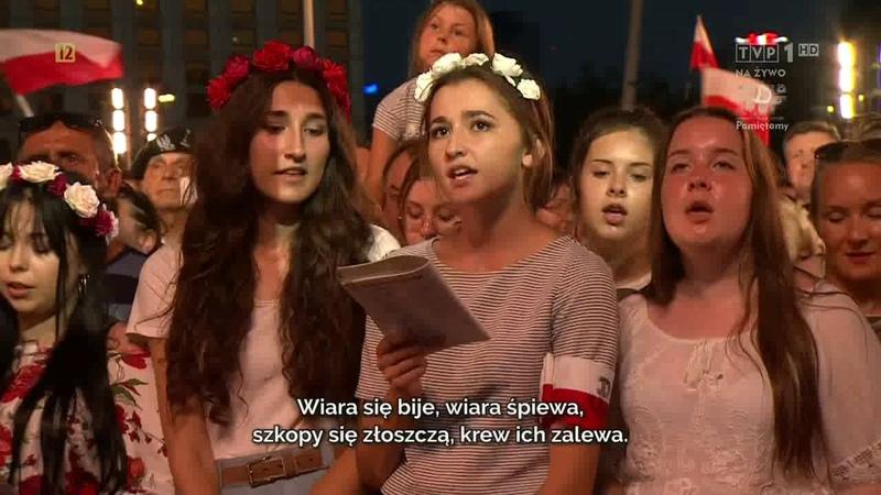 PAŁACYK MICHLA (Warszawa 74. rocznica wybuchu Powstania Warszawskiego)
