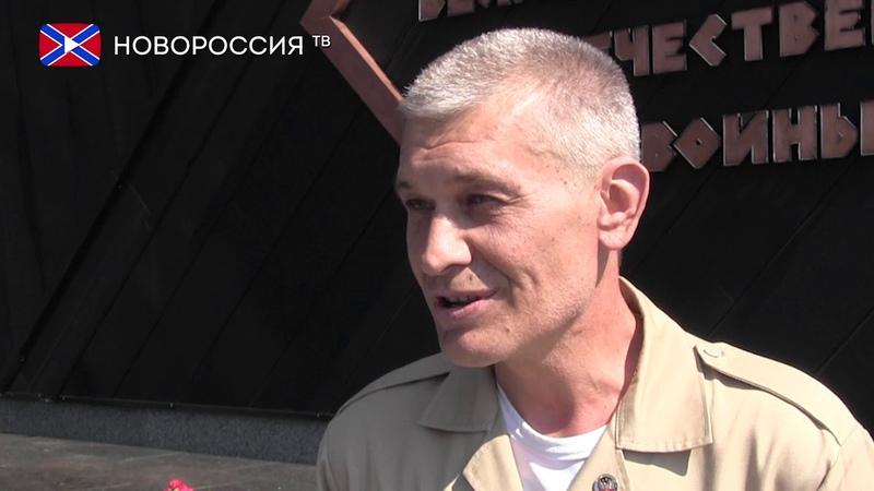 В Донецке наградили воинов-интернационалистов