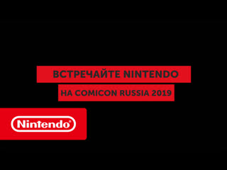 Что вас ждет на comic con russia 2019!