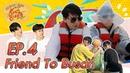 Busan มันดีจริงๆ นะ WITH KRIST SINGTO EP 4