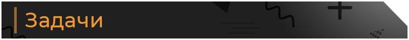 120 000 руб продаж за 2 недели через контекстную рекламу для фитнес-клуба, изображение №5