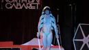 Twi'lek Burlesque - Luma Jaguar in North Bay Cabaret's May the 4th Be With You