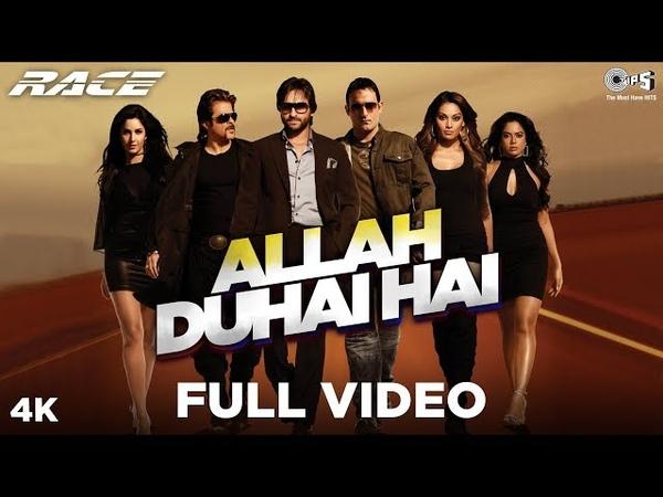 Allah Duhai Hai Full Video Race Saif Ali Khan Katrina Kaif Bipasha Akshaye Anil Sameera