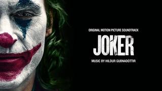 Bathroom Dance - Hildur Guðnadóttir | Joker soundtrack