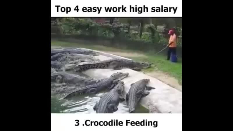Работа для сверх людей