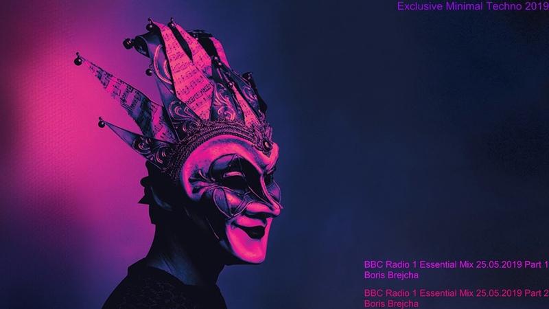 NEW Boris Brejcha 2019 Minimal Techno