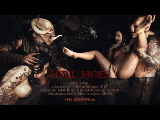 Free Horror Porn