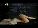 Ronnie Aldrich ''Romance in the Night'' (1964) GMB