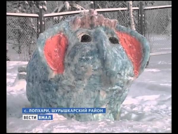 Сказочные олени мамонтенок Люба и мишка спортсмен Как Лопхари превратились в зимнюю сказку