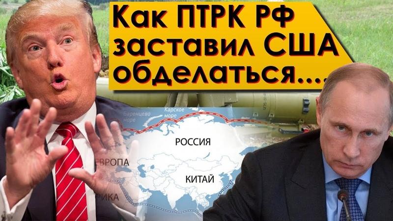 От Малютки к Фаготу Самый опасный ПТРК РФ Президентская цель близко СМП