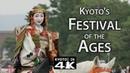 Kyoto Festival Jidai Matsuri 4K