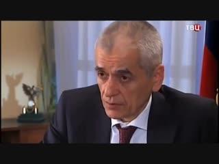 Геннадий Онищенко начал говорить правду о прививках
