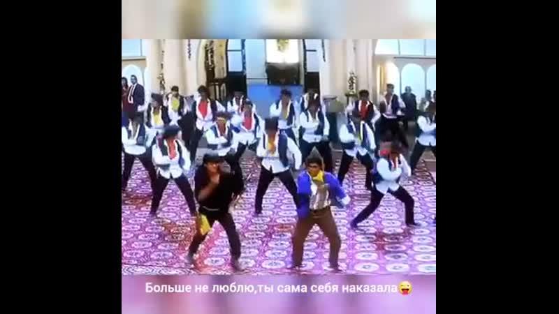 🌹Шахрукх Кхан спел на Русском для Мадхури ДикшитЛюбовь Без Слов 2019 Индийская Песня.mp4