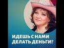 Как Артём Плешков зарабатывает из интернета от 150 000 за 10 дней История похожая на сказку