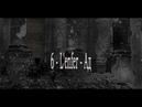 Апокалипсис Вторая мировая война 6 Ад 2009