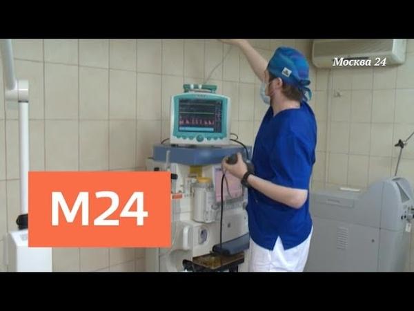 Специальный репортаж до смерти красивые Москва 24