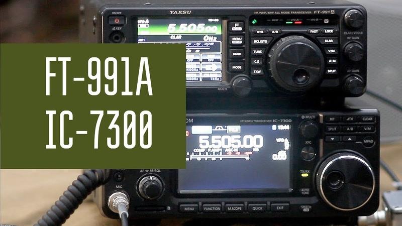 IC-7300 и FT-991A. Слушаем разные сигналы в эфире из полей. Сравнение приёма.