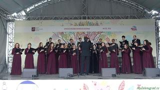 """Камерный хор """"Московские певчие"""" - Псалом 148 """"Хвалите Господа с небес, хвалите eго в вышних"""""""