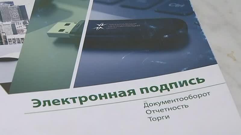 Украденная подпись: москвичка случайно узнала, что является директором фирмы