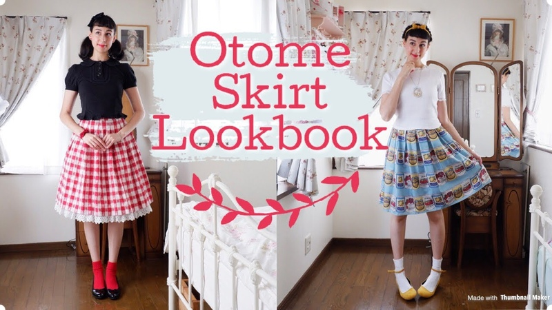 Otome Kei Skirt Lookbook- Jane Marple, Leur Getter and more