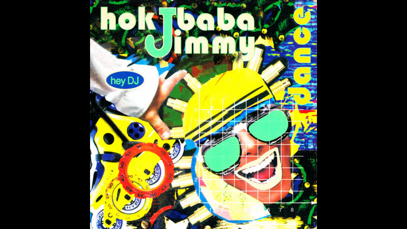 H R Beat Hok Baba Jimmy Radio Edit 1996