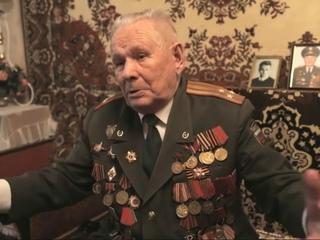 """Воспоминания ветерана ВОВ    Про """"""""подвиги  немцев"""""""""""