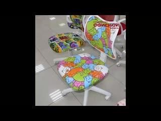 Детские кресла г. Сургут