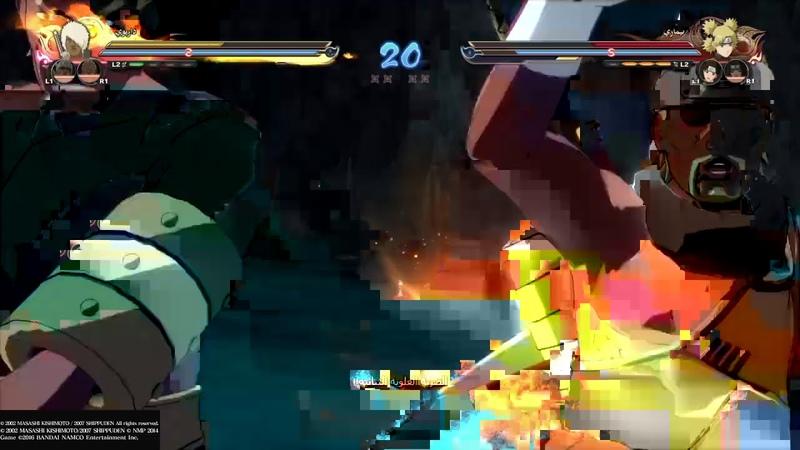 ناروتو شيبودن عاصفة النينجا النهائي 103 Naruto Shippuden Ultimate Nin