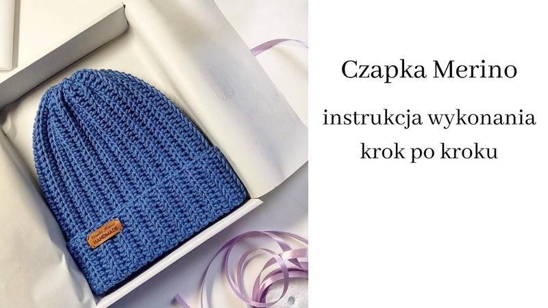 ♥ Czapka Merino ♥ Jak zrobić Instrukcja wykonania czapki krok po kroku