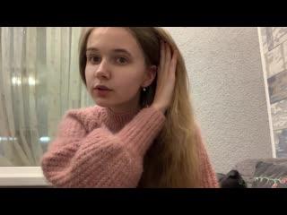 Видеоотзыв Дарьи Яхлаковой о курсе природной красоты