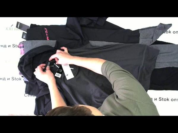 №2126 LIDL Womens-Mens осень Сток Германия цена за 1 кг 980 рублей, вес мешка 15,3 кг. Отснят-100%