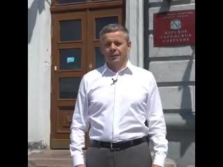 Виктор Карамышев подал документы на мэра