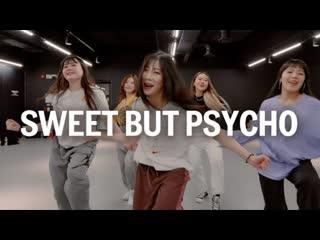 1Million Dance Studio Ava Max - Sweet but Psycho / Beginner's Class