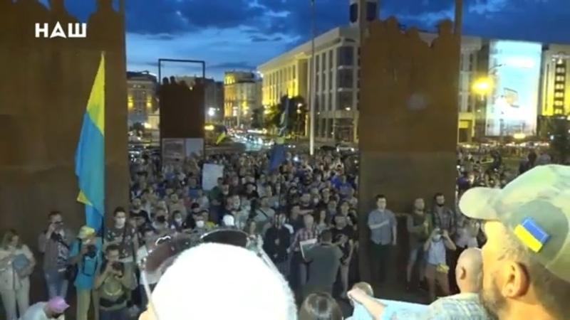ПРЯМИЙ ЕФІР Майдан Незалежності Акція протесту ЄС проти політики Зеленського щодо Донбасу НАШ