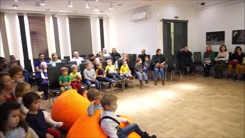 Волшебные флейты в Музее С.С.Прокофьева 16.11.19г