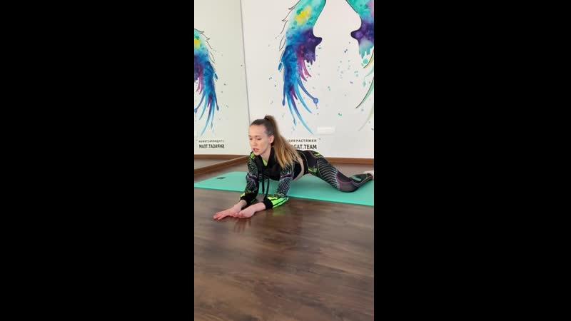 Kombi упражнение №8