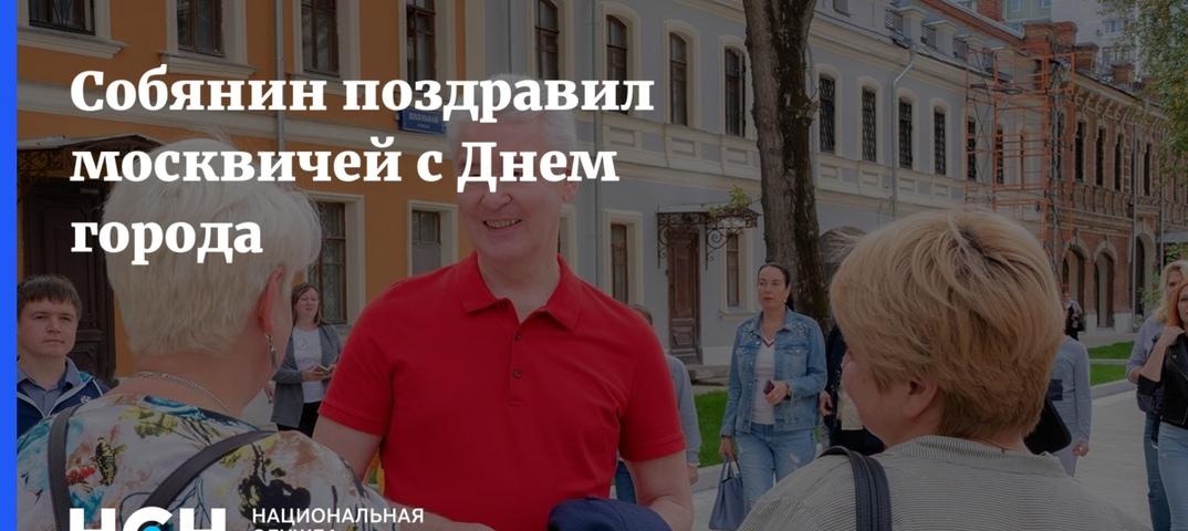 красотка поздравление москвичам в день города подобный веревочный