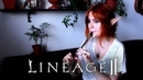 Lineage 2 - Shepards Flute (Dion theme) Gingertail Cover
