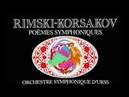 Rimsky Korsakov The Symphonic Poems reference recording Yevgeny Svetlanov