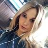 Irina Valko