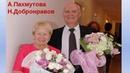 Добронравов Николай Николаевич. Судьба и личная жизнь Великого Поэта