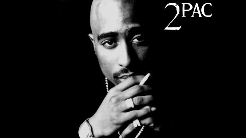 2 Pac (Tupac Shakur) - Changes (1998)